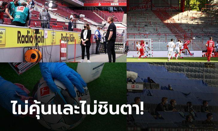 ข่าวกีฬา รวมภาพ